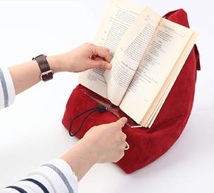 Book Seat er en praktisk læsepude, der virker til alle bøger